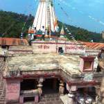 Kas (Kaas) Plateau visit and Narayanpur maharaj temple