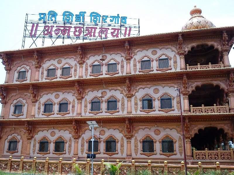 Prati Sai Mandir near pune