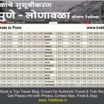 lonawala pune local timetable