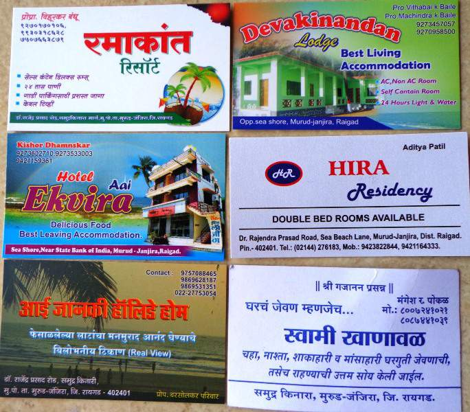 murud hotels &  homestays