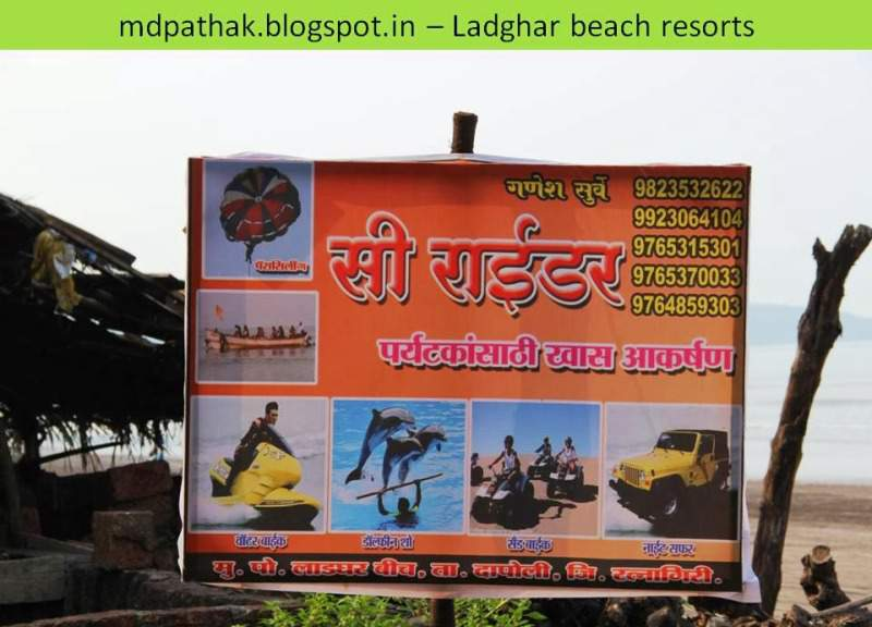 ladghar sea rider sports dapoli