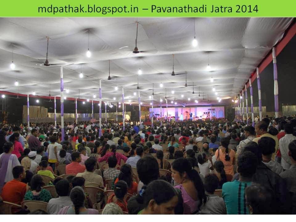 artist performance Pavana Thadi Jatra