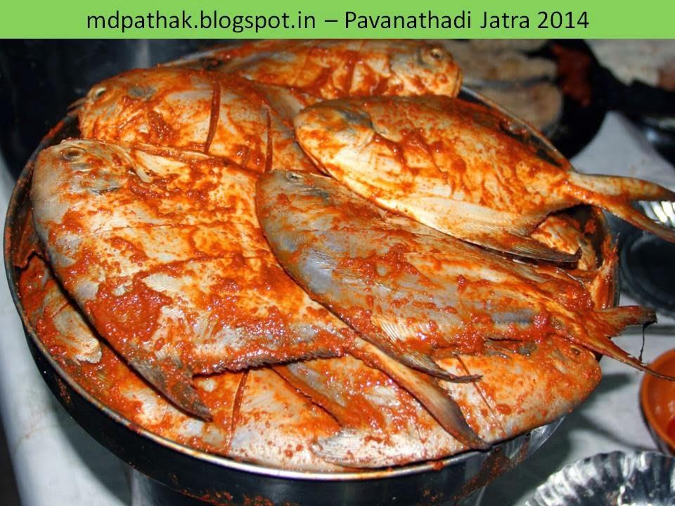 pomfret fish fry Pavana Thadi Jatra