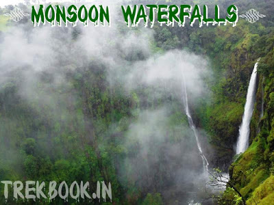 Waterfalls during monsoon near Pune & Mumbai