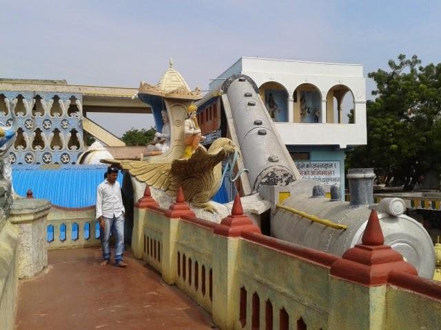 railway model Kaikadi maharaj math pandharpur