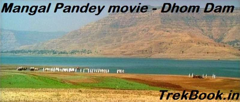 Mangal Pandeymovie at Dhom Dam
