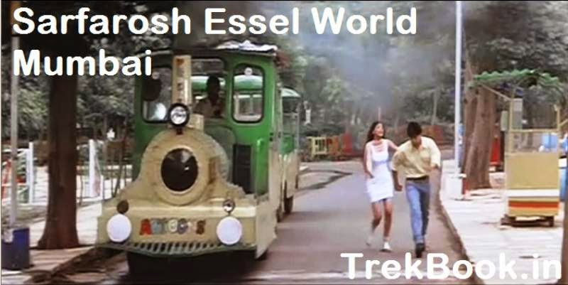 Sarfarosh Essel World Mumbai