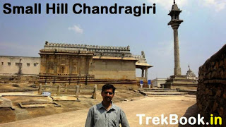 Small hill Chandragiri campus - Jain temples