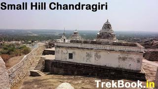 Chikka betta - Jain temples