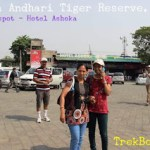 How to reach Tadoba from Wardha