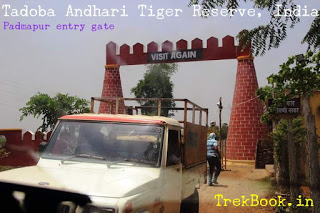 Tadoba Andhari Tiger Reserve, India - Entry gate