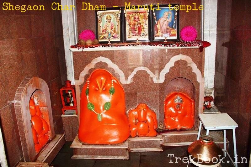 Char Dham Yatra at Shegaon