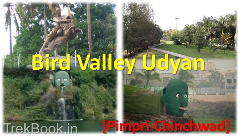 Bird Valley Udyan (Pimpri Chinchwad)