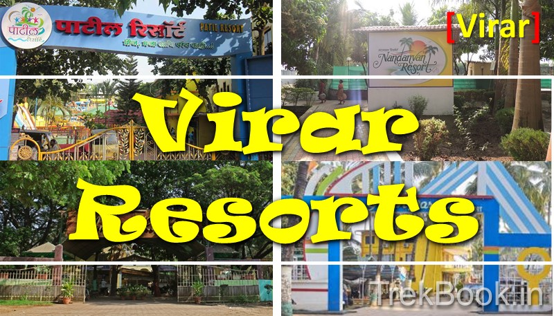 Top 7 Best Resorts in Virar [Review 2018]