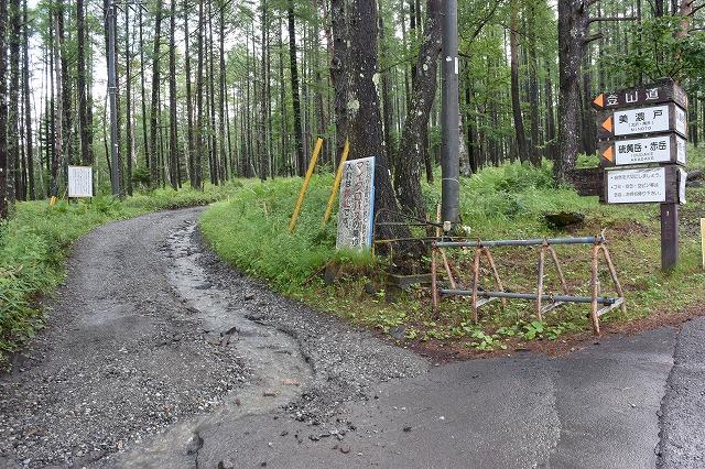 美濃戸口林道入口