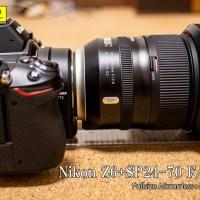 Nikon Z6でTAMRON SP24-70 F/2.8 Di VC USD G2を使ってみた感想。