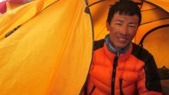 Pemba Sherpa, Nepal Vision Treks