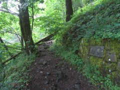 The Pradition Trail has remain abandoned.