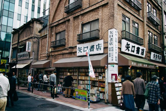 A book store on a street corner in Jimbocho