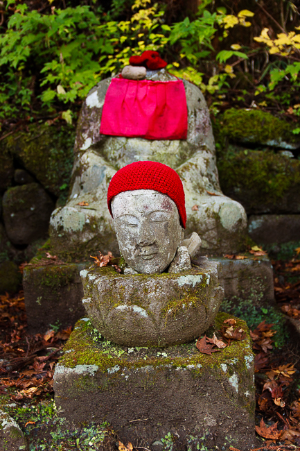 """This """"ghost"""" Jizo is eerily missing its head"""