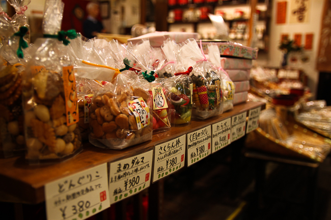 You can also find traditional Japanese sweets here