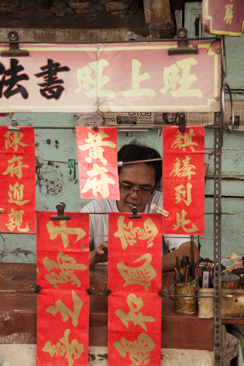 A traditional chinese calligrapher at work