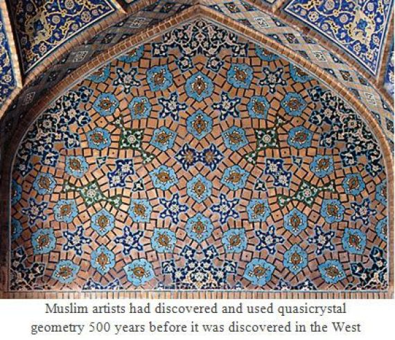 """Isfahan, The City That Was Once Called """"Half The World"""" - About Islam"""