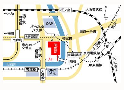 造幣局マップ