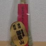 祇園祭ちまき02