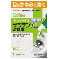 目のかゆみ002