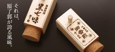 京土産0409_10