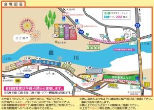 伊勢神宮花火会場図