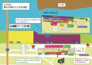 桑名水郷花火大会 会場図