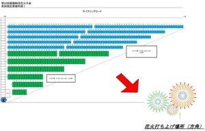 有料指定席案内図1