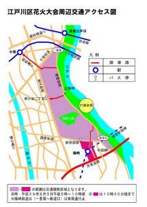 江戸川区会場図