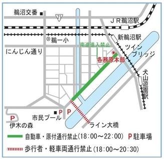 日本ライン交通規制図