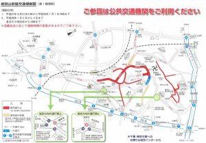 成田山新勝寺の交通規制図