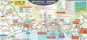 熊野交通規制図