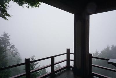 三峯神社遥拝殿