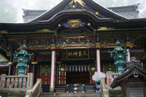 三峯神社055