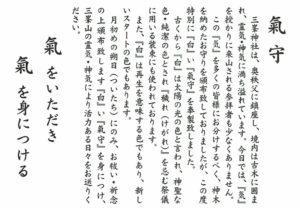 kimamori