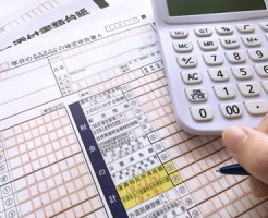 ふるさと納税確定申告書き方