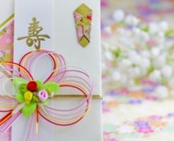 結婚式ご祝儀袋書き方