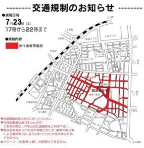 戸畑祇園大山笠 交通規制図