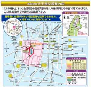 尾張津島天王祭 交通規制図