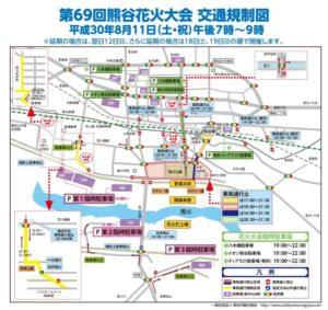 熊谷花火 交通規制図