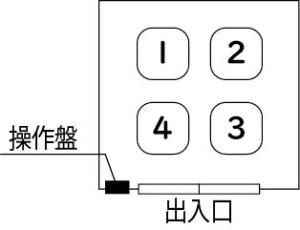 エレベーター01