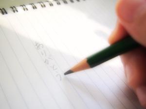 入学祝い お返し 手紙 画像