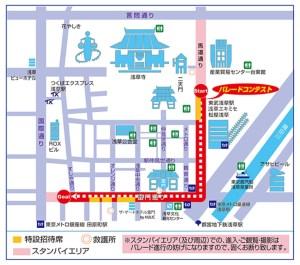 浅草サンバカーニバル会場図