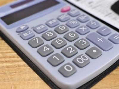 電卓で3分の2の計算ってどうやるの?計算式などをご紹介!